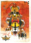 VOLTRON Yellow Lion by markmchaley