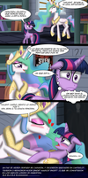 A story to remember (traducido) by innuendo88