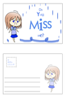 POST CARD (do you miss me?) by himekanoda