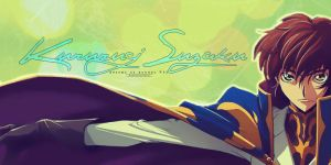 Suzaku Header by soraiasis