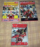 SD gundam books by Combatkaiser
