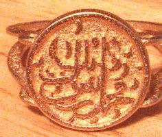 Arabic Ruhaniya Ring of Solomon, Gold Plated by ThereminStudio