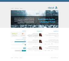 SHAREK Initiative by mohamed-amin