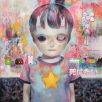 About people of the afterworld by hikarishimoda