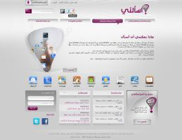 Isalni Web Design white clean by ahmedelzahra