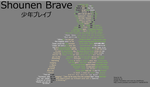 Shounen Brave typography project by Inasda