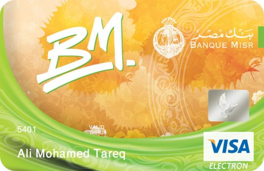 misr bank card 7 by mousallm