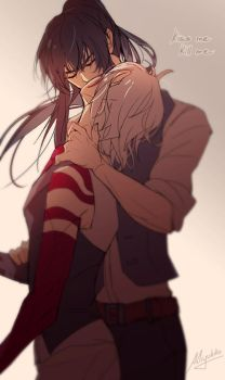DGM - Kiss me Kill me by Miyukiko