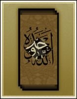 Arabic calligraphy design by calligrafer