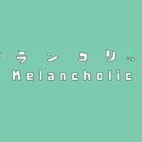 ::Melancholic by Purikko