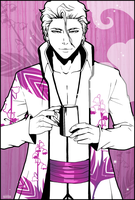 Who needs titles when we have Aizen by siiila