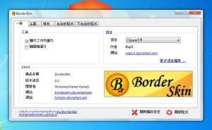 ChineseT lang file for BorderSkin 0.3 by napx-0