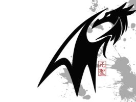 ShadowDragon Wallpaper by RagingChaosGod