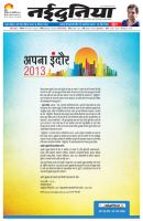 Front Page Ad_NaiDunia by rajrajput