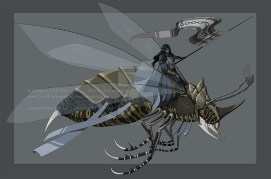 Atoxar Dres and his Bug by VictoriaDAEDRA