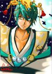 -REAN- [line play charcter] by TamakiBaka