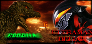 GODZILLA VS ULTRAMAN BELIAL by mayozilla