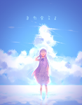 Anohana - Til we meet again by Rainbronii