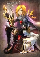Dragon Nest: Geraint by ZiyoLing