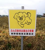 Happy Dog Sign by JeanneABeck