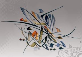 deconstructivism in calligraph by ibrahimabutouq