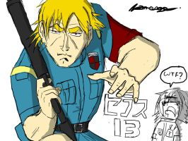 SERAS13 by ngarage