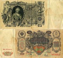 The state bank note - 100 roub by WaLyAi
