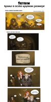 Skyrim: The theft on especially large scale by Adelaiy