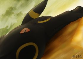 Pokemon Umbreon Silvestre by Sorocabano