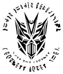 Decepticon Tattoo by JonathanDraco