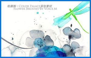 colorpalace brushes by Jaimemin