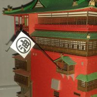Bath House from Spirited away flag by minidelirium
