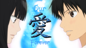 Our love is forever - kimi ni tokode by Nekokan-L