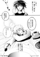 TLOF Chapter 2, p.27 JPN by Waterdroplet-s