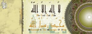 No God but Alla by Essam-Z