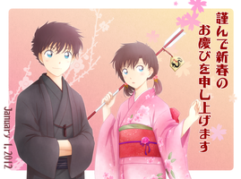New Year's card 2012 Japanese style by Arya032