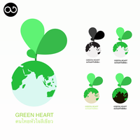 GREEN HEART Logo contest by xenatt