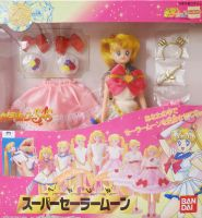 Super Sailor Moon Henshin Doll by aleena