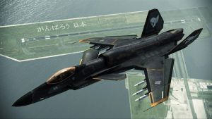 Black Shinden II by LOLMANIC45