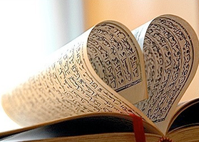 love for the Holy Quran by Hieuky