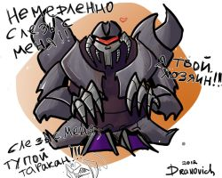 Epic Battle with Megatron by Nastenka202