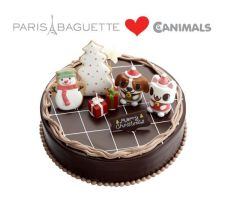 Canimals Chrismas Cake by Voozclub