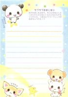 Japanese Memo Paper 25 by Dark-Angel15-2010