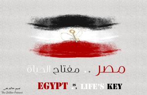 Egypt is Life's Key by The-Golden-Princess