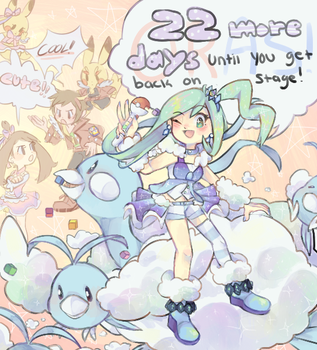 pkmn oras is cominggggg by TheQuietDummy