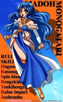 Rulue Omake Picture (Madou Monogatari Saturn) by Raffine52
