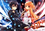 Sword Art Online by WXYZell