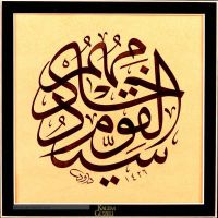 calligrapher Dawood Becktash 0 by ACalligraphy