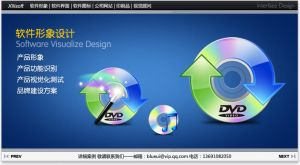 Video icon design by blueui