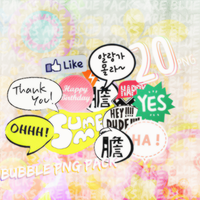Bubble PNG Pack (8) by ForeverDemiLovato